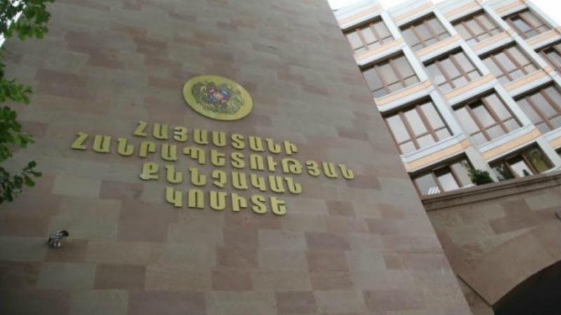 Երևան քաղաքի 3 բնակիչ ծեծի են ենթարկել խանութ-սրահի տնօրենին․ նրանց մեղադրանք է առաջադրվել․ ՔԿ