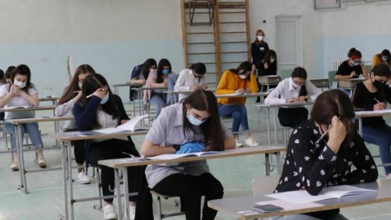 Կապի խափանման պատճառով ԳԹԿ-ն չի կարողանում դիմորդների էլեկտրոնային հասցեներին ուղարկել, նաև dimord.am-ում տեղադրել քննության արդյունքները