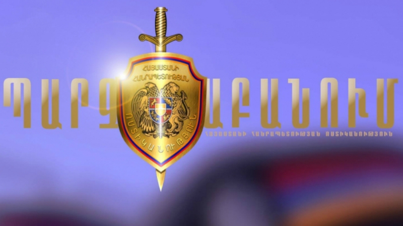 ՀՀ ոստիկանապետի հրամաններով 7 ծառայողի զենքով պարգևատրումները հիմնավորված են. ոստիկանությունը նրկայացրել է ծառայողական քննության արդյունքները