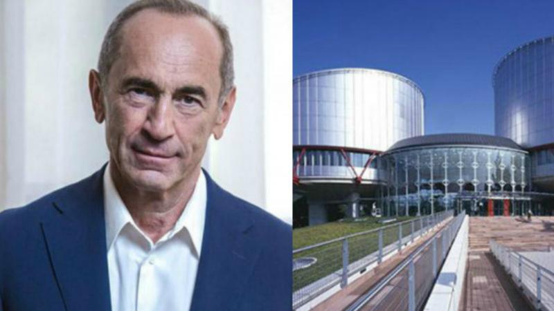 Մարդու իրավունքների եվրապական դատարանը հրապարակեց Ռոբերտ Քոչարյանի գործով Սահմանադրական դատարանի դիմումի վերաբերյալ խորհրդատվական կարծիքը
