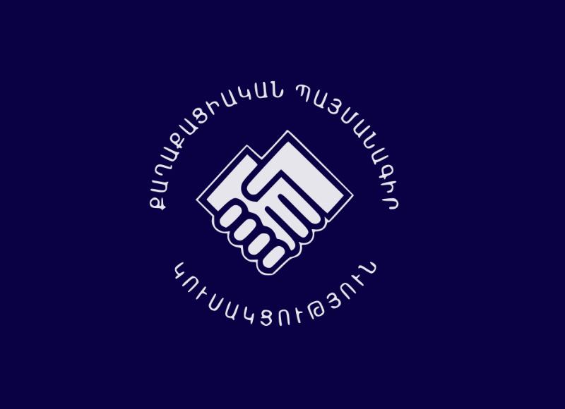 ՔՊ-ն ՊԵԿ նախկին ղեկավարից տարածք չի վարձակալել. պարզաբանում