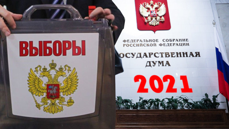 ՌԴ Պետդումայի ընտրություններին դիտորդական առաքելություն իրականացնելու նպատակով Մոսկվա կուղևորվի ՀՀ Ազգային ժողովի վեց պատգամավոր