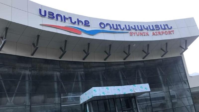 Կապանի օդանավակայանը շրջապատված չէ ադրբեջանցիների կողմից