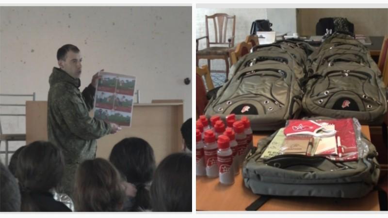 Ռուս խաղաղապահները գրենական պիտույքներ են նվիրել Մարտակերտի դպրոցների աշակերտներին
