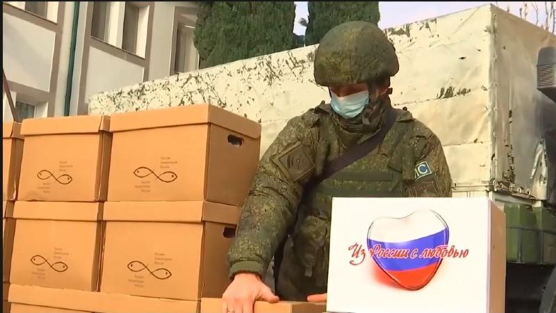 Ռուս խաղաղապահները մարդասիրական օգնություն են հասցրել Մարտակերտ (տեսանյութ)