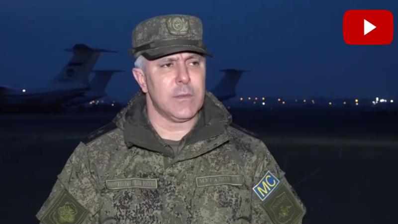 Հրադադարի ռեժիմի խախտումը ճնշվել է ռուսական խաղաղապահ զորախմբի գործողությունների արդյունքում․ Ռուստամ Մուրադով (տեսանյութ)