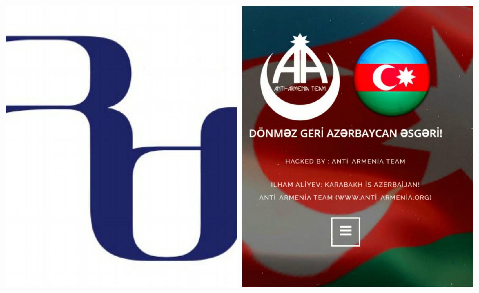 Ադբրբեջանցի հաքերները կոտրել են «Հայկական ժամանակ»–ի կայքը