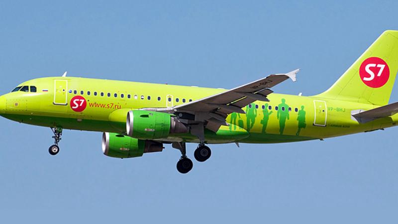 Հայտնի է հուլիսի 9-ին նախատեսված Մոսկվա-Երևան չարթերային թռիչքի ժամը