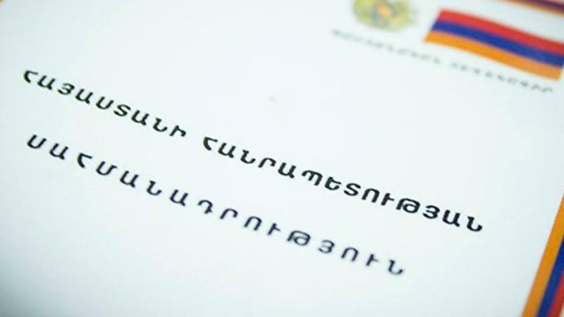 Այսօր Հայաստանը նշում է Սահմանադրության օրը