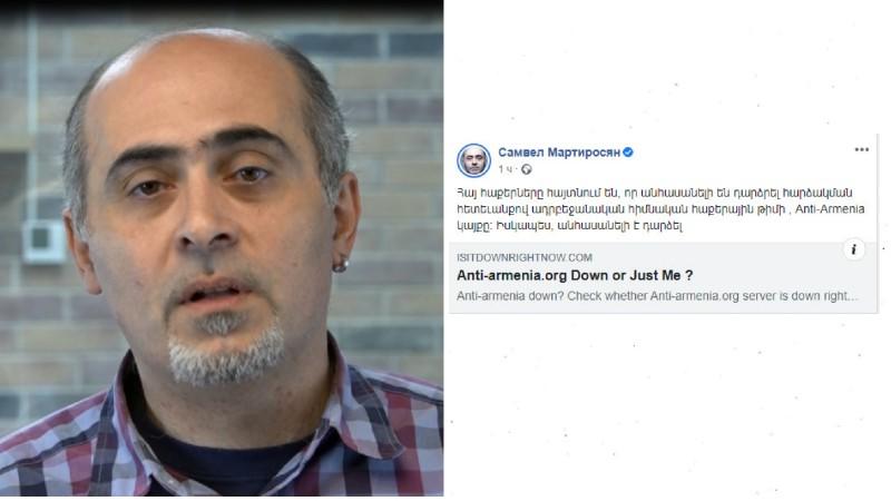 Հայ հաքերները անհասանելի են դարձրել ադրբեջանական հիմնական հաքերային թիմի` Anti-Armenia կայքը. Սամվել Մարտիրոսյան