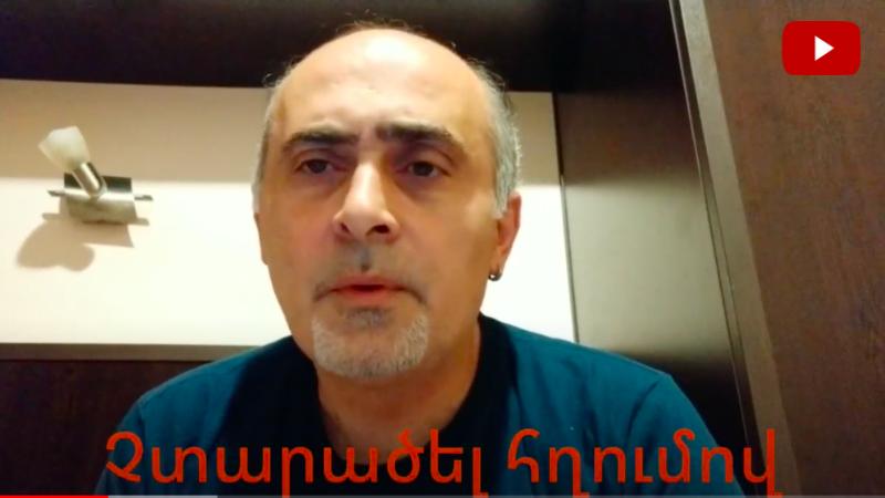 Ինչ անել սոցցանցերում, երբ սահմանին կրակում են․ Սամվել Մարտիրոսյան (տեսանյութ)