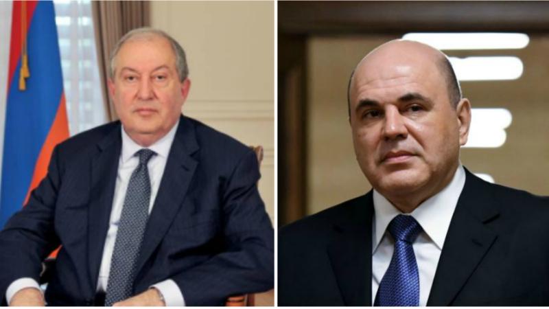 Արմեն Սարգսյանը նամակ է հղել Ռուսաստանի Դաշնության վարչապետ Միխայիլ Միշուստինին