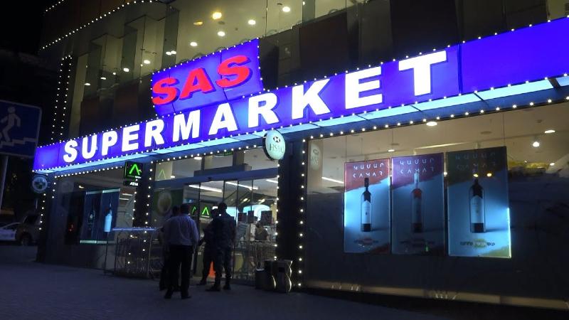 Գողություն «ՍԱՍ» սուպերմարկետից. թալանել են վաճառող-խորհրդատուին
