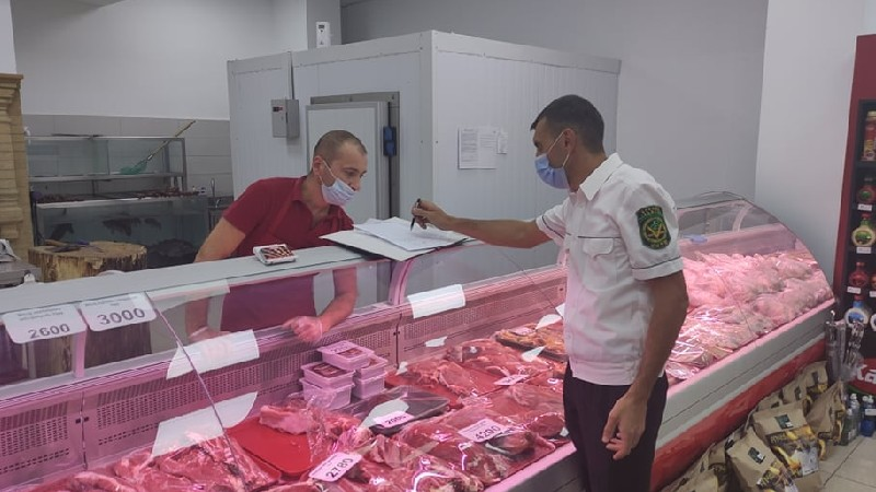 ՍԱՏՄ-ն ստուգայց է կատարել Մալաթիա-Սեբաստիա վարչական շրջանի սուպերմարկետներում
