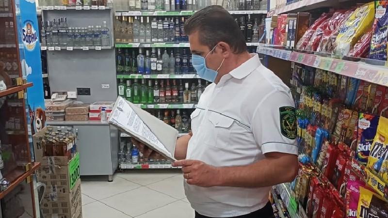 ՍԱՏՄ տեսուչները ստուգայց են կատարել Աջափնյակ վարչական շրջանում