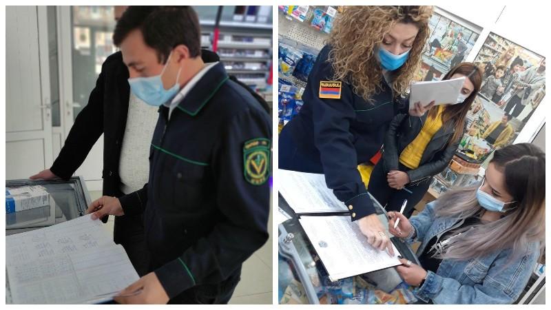 ՍԱՏՄ տեսուչները ստուգայցեր են անցկացրել Գյումրի քաղաքի խոշոր խանութներում