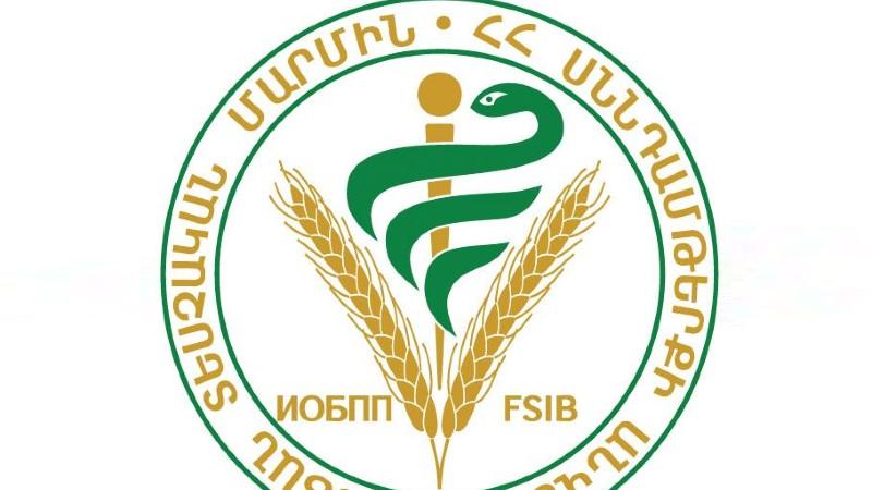 ՀՀ ադրբեջանական ծագմամբ որևէ սննդամթերք չի ներմուծվել. ՍԱՏՄ