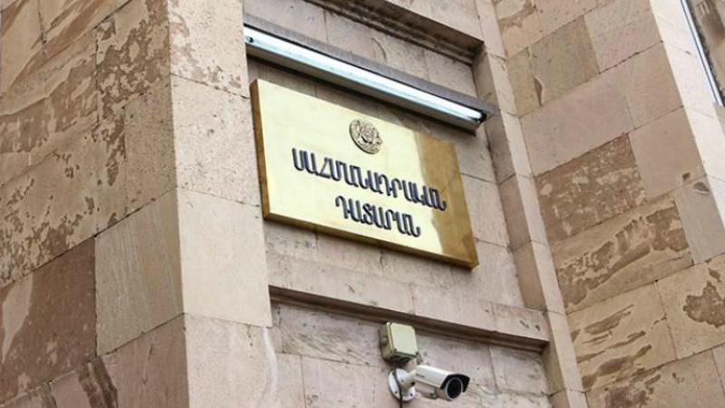 «Հայաստան» և «Պատիվ ունեմ» խմբակցությունները դիմել են Սահմանադրական դատարան