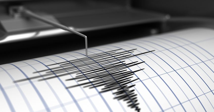 Երկրաշարժ է տեղի ունեցել Շիրակի մարզի Աշոցք գյուղից 5 կմ հյուսիս-արեւելք ընկած հատվածում
