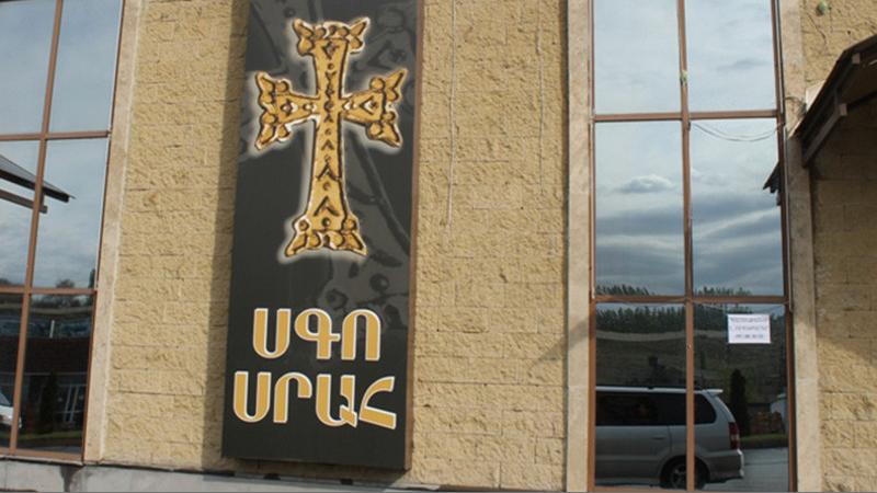 Արարատի մարզում մի շարք «սգո սրահներ» շահագործվում են խախտումներով․ դատախազը դիմել է մարզպետին