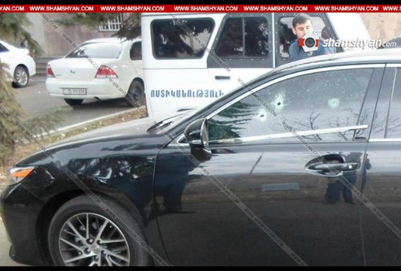 Սպանության փորձ՝ Կոտայքի մարզում. կրակոցներ են արձակել «Հայաստան» հանրախանութի սեփականատիրոջ 29-ամյա որդու մեքենայի ուղղությամբ. Shamshyan.com