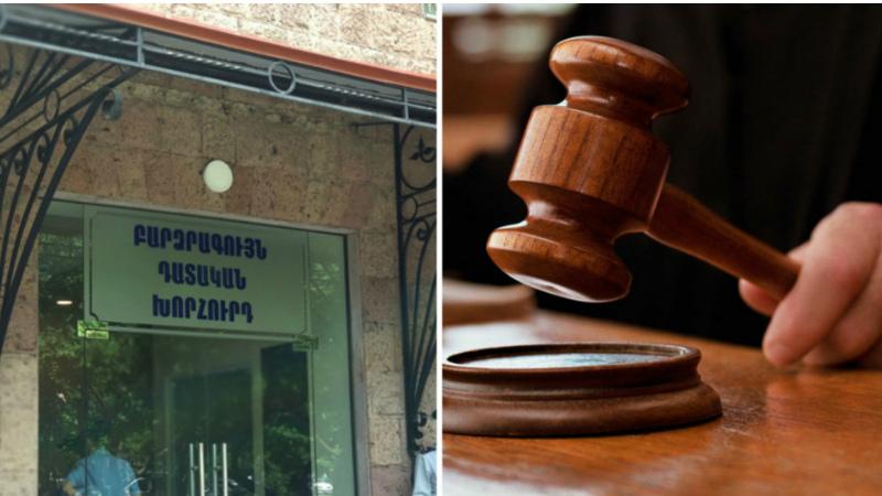 Դատական նիստերը կիրականացվեն առցանց. Բարձրագույն դատական խորհրդի որոշումը