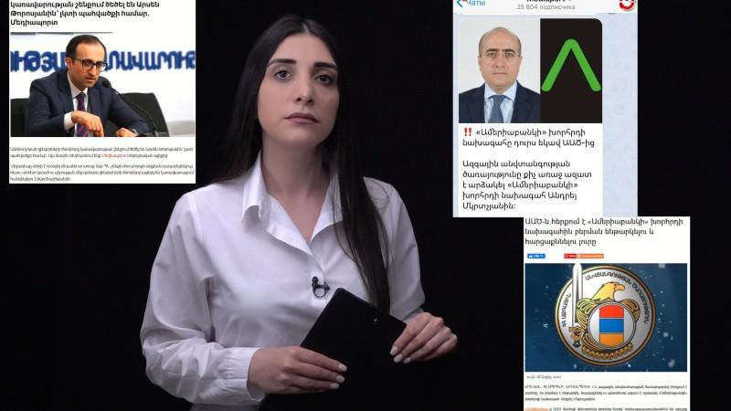 Գևորգ Գորգիսյանը հերքում է, որ Նիկոլ Փաշինյանին  ընտրել են վարչապետ,  Գագիկ Ջհանգիրյանը՝ փորձել է իրենով անել ԲԴԽ նախագահի աշխատասենյակն ու ավտոմեքենան. Շաբաթվա ստերը
