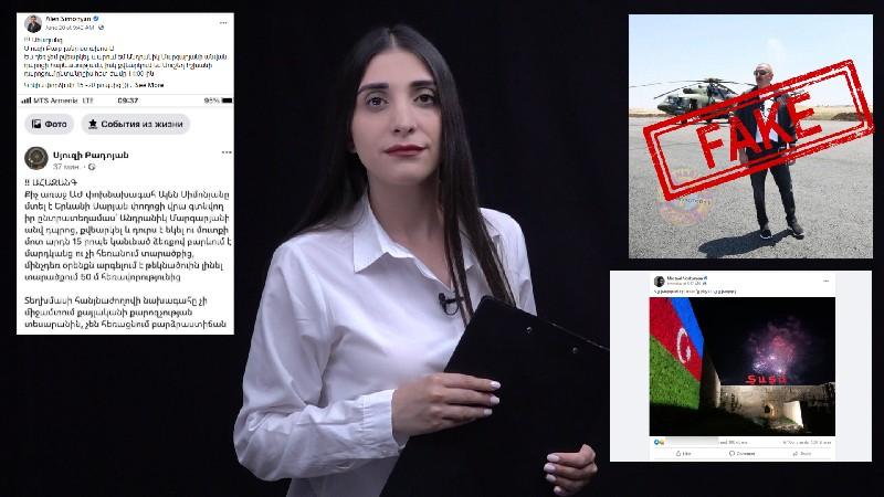 Հրավառություն Շուշիում, Ալիևը՝ Նիկոլ Փաշինյանի դիմանկարով շապիկ էր կրում.Շաբաթվա ստերը (տեսանյութ)