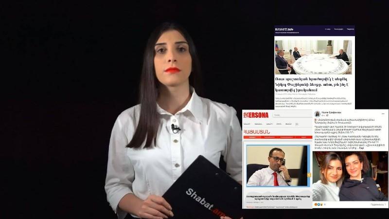 Արդյո՞ք Փաշինյանը տարածքներ հանձնեց Հայաստանից կամ ադրբեջանցիները գնումներ կատարեցին «Երևան Սիթի»–ից․ Շաբաթվա ստերի ամփոփում (տեսանյութ)