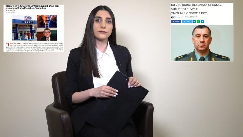 Խաչատուր Սուքիասյանը հանդիպել էր ԱԱԾ տնօրենին, Օնիկ Գասպարյանը աշխատանքի է գնում. Շաբաթվա ստերը (տեսանյութ)
