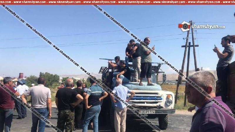 Մի քանի գյուղերի բնակիչներ դարձյալ փակել են Երևան-Երասխ ավտոճանապարհը․ Shamshyan.com