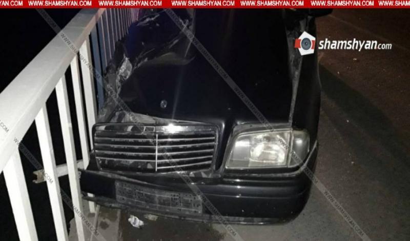 Արարատում Mercedes-ը բախվել է կամրջի արգելապատնեշին. 30-ամյա վարորդը տեղում մահացել է