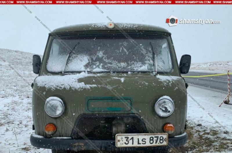 Նորատուսից Գավառ տանող ճանապարհին 2 անձ ստացել է հրազենային վնասվածք. կա զոհ. shamshyan.com