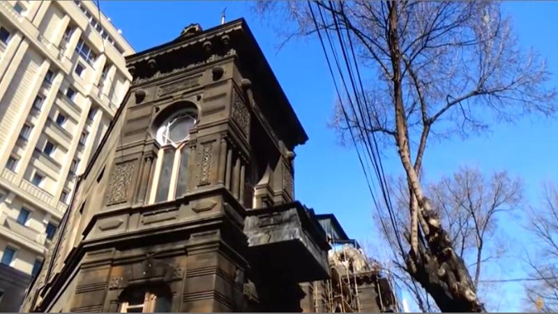 Պատմամշակութային նշանակության շենքը վաճառվել է օֆշորային ընկերության․ ապօրինությունը բացահայտվել է