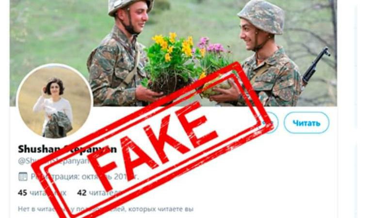Թվիթեր սոցիալական ցանցում ՊՆ խոսնակ Շուշան Ստեփանյանի անունով ապատեղեկատվություն տարածող կեղծ էջ է գործում