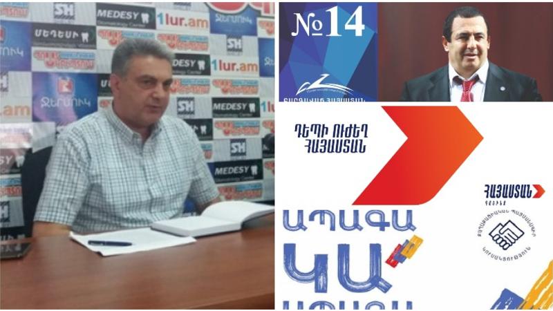 Հարցմանը մասնակցած քաղաքացիները հույսեր են կապում ԲՀԿ առաջնորդ Գագիկ Ծառուկյանի հետ. Ենոք Ազարյան