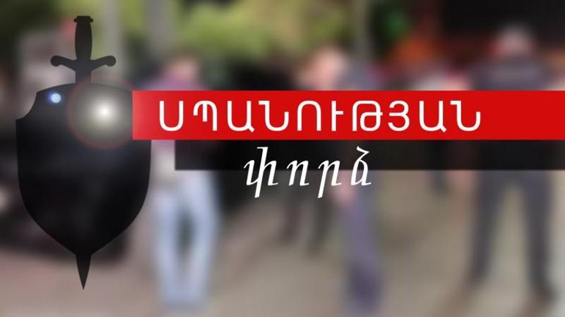 Սպանության փորձ՝ Երևանի կենտրոնում