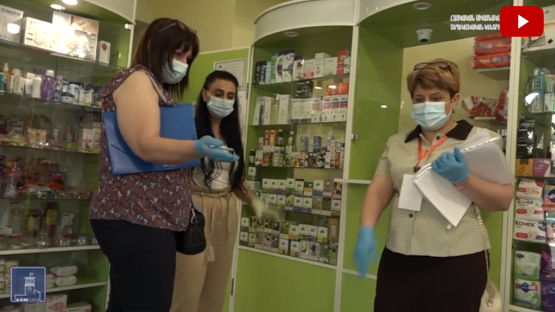 ԱԱՏՄ-ն ուժեղացված ստուգայցեր է անցկացրել Էրեբունի վարչական շրջանում (տեսանյութ)