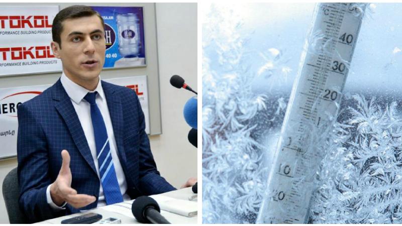 «Փետրվարի 8-11-ին օդի ջերմաստիճանը աստիճանաբար նվազելու է 18-20 աստիճանով»․ Գագիկ Սուրենյան