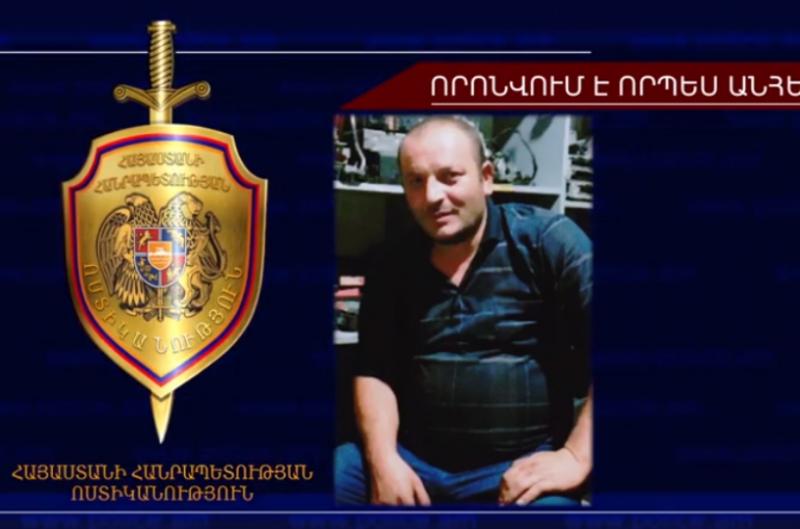 Երևանում՝ ջրանցքից, օգոստոսի 5-ին հայտնաբերված դիակի ինքնությունը պարզվել է. նա մայիսի 28-ից անհետ կորած որոնվող 36-ամյա Արմեն Հարությունյանն էր