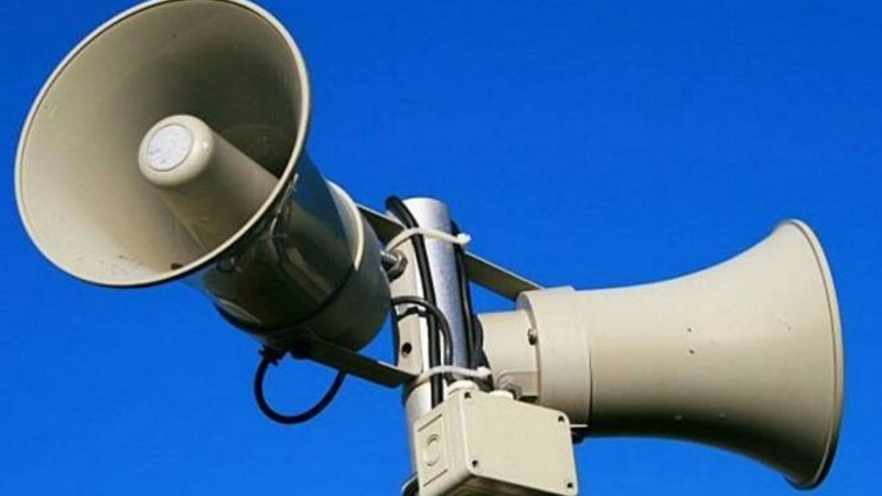 Ստեփանակերտում մոտ 10 վայրկյան տևած օդային տագնապի ազդանշանը հնչել է տեխնիկական աշխատանքների ընթացքում ԱՀ ԱԻՊԾ