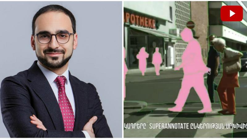 Հայկական «Superannotate» ստարտափը համավարակի պայմաններում կարողացել է 3 մլն ԱՄՆ դոլար ներդրում ստանալ. Տիգրան Ավինյան (տեսանյութ)