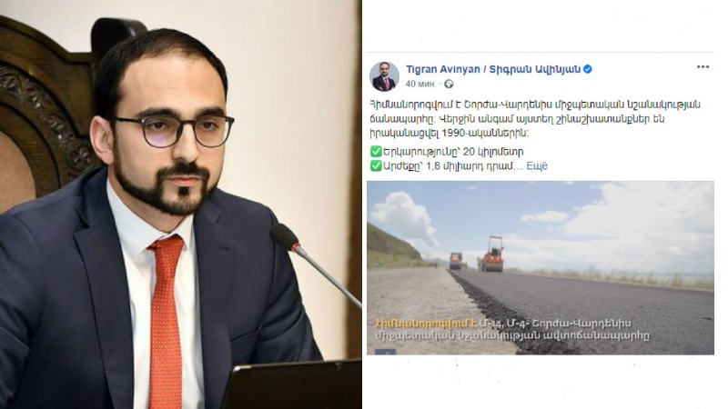 Հիմնանորոգվում է Շորժա-Վարդենիս միջպետական նշանակության ճանապարհը (տեսանյութ)