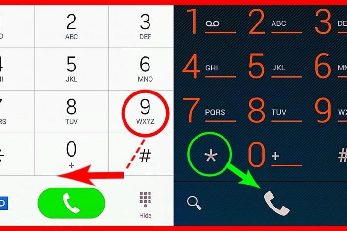 5 նոր գաղտնի ֆունկցիա, որ պետք է իմանաք ձեր բջջային հեռախոսի մասին