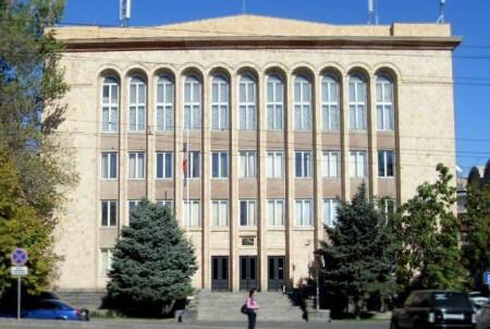 ՀՀ սահմանադրական դատարանը հայտարարություն է տարածել