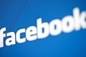 Facebook-ն արգելափակում է ադրբեջանցի հայտնի բլոգերների էջերը