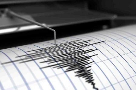 Հայաստանում երկրաշարժ է եղել