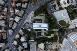«Իսրայելում 1500 ք/մ ծավալով դրոշ են տեղադրել նախագահի նստավայրի տանիքի ողջ երկայնքով» (տեսանյութ)