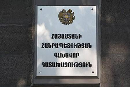 Էրեբունի և Ավան վարչական շրջաններում ապրիլին տեղի ունեցած զանգվածային անկարգությունների մասնակիցների գործերով դատախազների վերաքննիչ բողոքները բավարարվել են