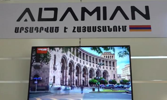 ՀՀ վարչապետը կոչ է անում գնել հայկական արտադրության հեռուստացույց (տեսանյութ)